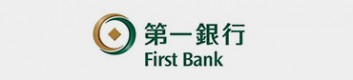 Xinwei Branch,<br> First Commercial Bank
